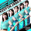 Dream Road - Kokoro ga Odoridashiteru - / KEEP ON Josho Shiko / Ashita Yaro wa Baka Yaro (Type B) [CD+DVD]