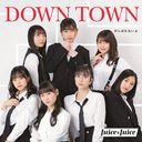 DOWN TOWN / Ganbarenaiyo [Type A / Regular Edition]
