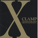 Characters File Soundtrack - X CLAMP