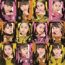 Koi wa Accha Accha / Yumemita 15 Nen (Fifteen) / ANGERME