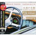 Kamakiriad / Donald Fagen