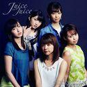 Dream Road - Kokoro ga Odoridashiteru - / KEEP ON Josho Shiko / Ashita Yaro wa Baka Yaro (Type C) [CD+DVD]