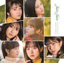DOWN TOWN / Ganbarenaiyo [w/ DVD Type B, Limited Edition]