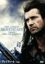 Braveheart [Limited Release]