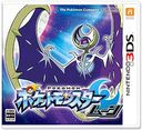 Pokemon (Pocket Monster) Moon