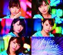 Dream Road - Kokoro ga Odoridashiteru - / KEEP ON Josho Shiko / Ashita Yaro wa Baka Yaro (Type B) [CD]