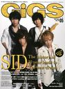 GiGS 2013 May Issue [Cover & Top Feature] SID/Shinko Music