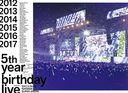 5th Year Birthday Live 2017.2.20-22 Saitama Super Arena / Nogizaka46