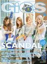 GiGS 2013 June Issue/Shinko Music