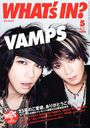 WHAT's IN? 2013 May Issue [Cover & Top Feature] VAMPS/M-ON! Entertainment