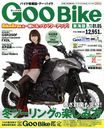 GooBike Tokai Ban / Puroto Corporation