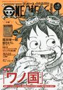ONE PIECE magazine Vol.6 (Shueisha Mook)