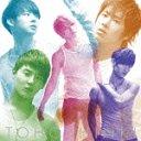 Toki wo Tomete / Dong Bang Shin Ki (Tohoshinki)
