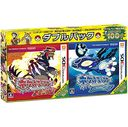 Pokemon (Pocket Monster) Omega Ruby / Alpha Sapphire