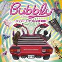 Bubbly - Back To The 80s (Ogonki) - / V.A.