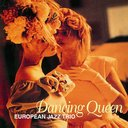 Dancing Queen [Cardboard Sleeve (mini LP)] [Limited Release]