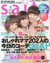 Saita 2013 June Issue