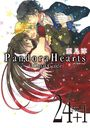 PandoraHearts Official Guide 24+1 Last Dance! (G Fantasy comics)