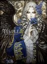 Temple -Blood Sucking For Praying- / KAMIJO