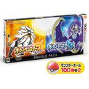 Pokemon (Pocket Monster) Sun Moon Double Pack