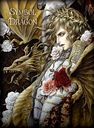 Symbol of The Dragon / KAMIJO