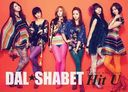 4th MINI ALBUM: HIT U [Import Disc]