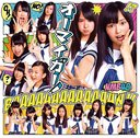 New Single (Title is to be announced) / NMB48