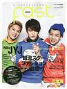 K-COLLECTION FAST JAPAN Vol.2 June 2013 Issue [Cover & Top Feature] JYJ/Freerun