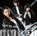 Must be now / NMB48
