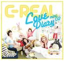 MINI ALBUM: LOVE DIARY [Import Disc]