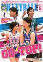 Shockprice500 / Nihon Bunka Pubulishing