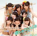 New Single: Title is to be announced [CD+DVD/Type-B]/NMB48