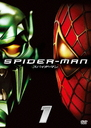 Spider-Man [Priced-down Reissue]