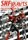 S.H. Figuarts Collection Book feat. Toei Heroes / Hobby Japan