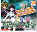 Tales of Hearts R Lalabit Market Edition [PS Vita]