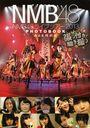 NMB48 Live Tour 2013 PHOTOBOOK Nishi Nihon Odan Hen / Tokyo News Service