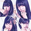 Amagami Hime / NMB48