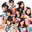 Virginity / NMB48