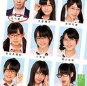 Kitagawa Kenji / NMB48