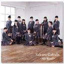 "SGAL-0007 Album ""Sakura Gakuin 2017 - My Road"" Sakura Edition /"