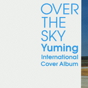 OVER THE SKY : Yuming International Cover Album / V.A.