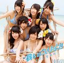 New Single: Title is to be announced / NMB48