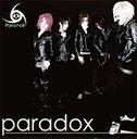 paradox / Para:noir