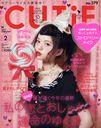 CUTiE / Takarajimasha