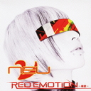 RED MOTION - Kibo - / v (Neu)