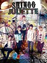 Juliette / SHINee