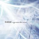 Virgin Snow Color -2nd season- / AYABIE