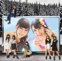 Boku wa Inai / NMB48