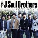 Love Song / Sandaime J Soul Brothers (3JSB)