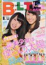 B.L.T Kansai Ban / Tokyo News Tsushinsha